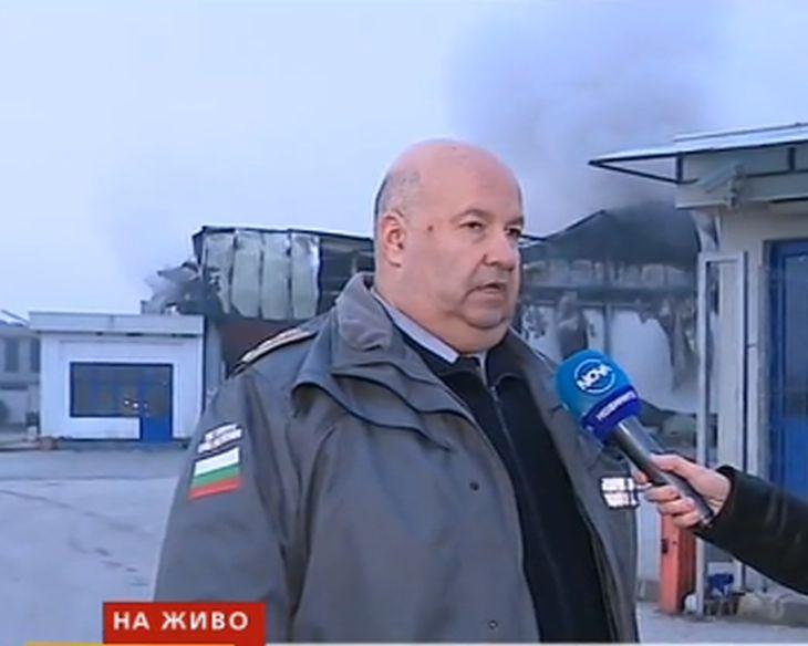 От последните минути! Това били първите думи на бизнесмена, държащ опожарения цех във Войводиново!