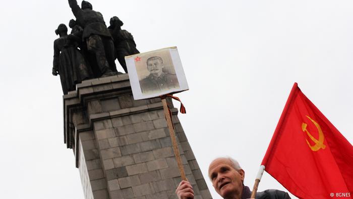 Как Червената армия разграби България