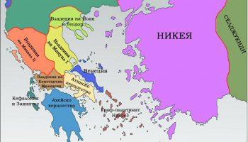 Съдбата на Теодор Комнин след Клокотница