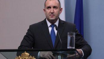 Радев към българите: Бъдете нетърпими към корупцията!