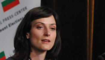 Мария Габриел: Бежанците не са заплаха за сигурността на България, а са шанс за развитие на икономиката ни! Имаме нужда от мигранти