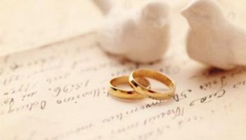 Брак се гради с любов, не с общи сметки! Историята на родителите ми