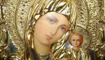 Чудотворната и лечебната сила на българските православни икони