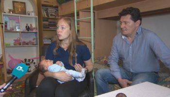 Отказаха българско гражданство на майка на пет българчета