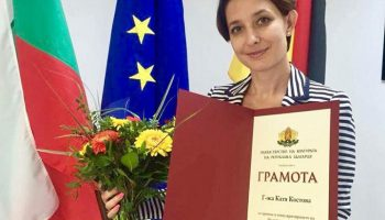 Скандал в Пещера! Катя Костова с присъда по наказателно производство в Германия следи за спазване на законите в Пещера