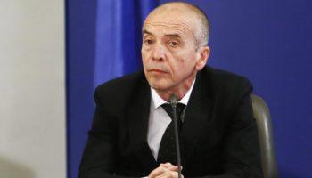 Жена наби Мангъров в центъра на София
