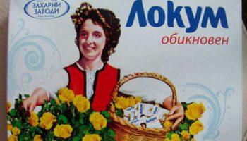 Розоберачка иска да й платят за това, че от половин век краси с лика си кутии с локум