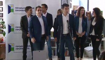 """Ето го екипа на Петков и Василев, очакват над 121 депутати за """"коалиция на промяната"""" (НА ЖИВО)"""